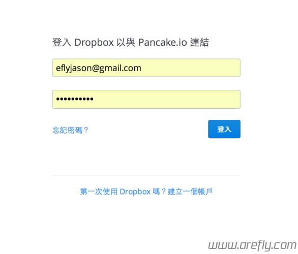 pancake-io-4-1