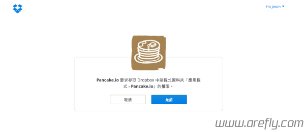 pancake-io-4-2