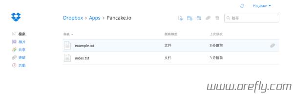 pancake-io-6-3