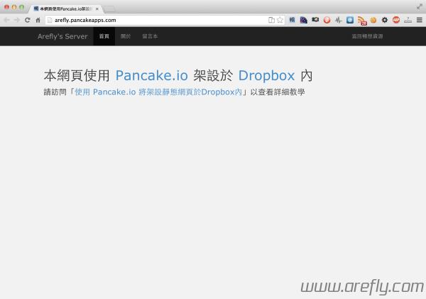 pancake-io-7