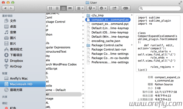 add-css-compact-expand-command-to-sublime-text-2