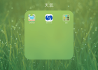 ios-7-folder-in-folder-3-2