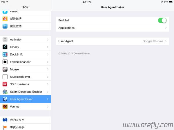 ios-user-agent-faker-2