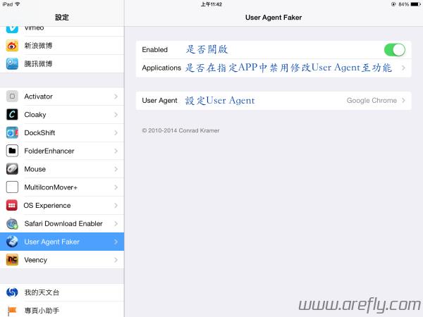ios-user-agent-faker-3-1