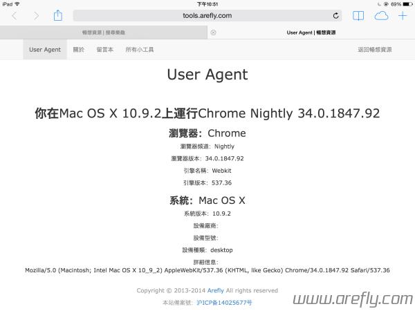 ios-user-agent-faker-4-1