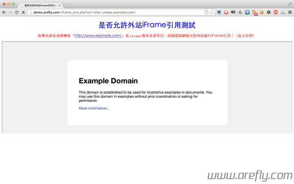 js-disable-iframe-in-html-2