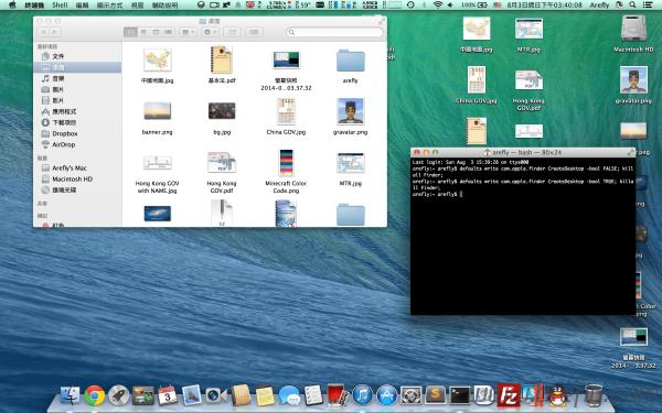 mac-hide-all-desktop-files-3