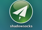mac-shadowsocks-client-2-2