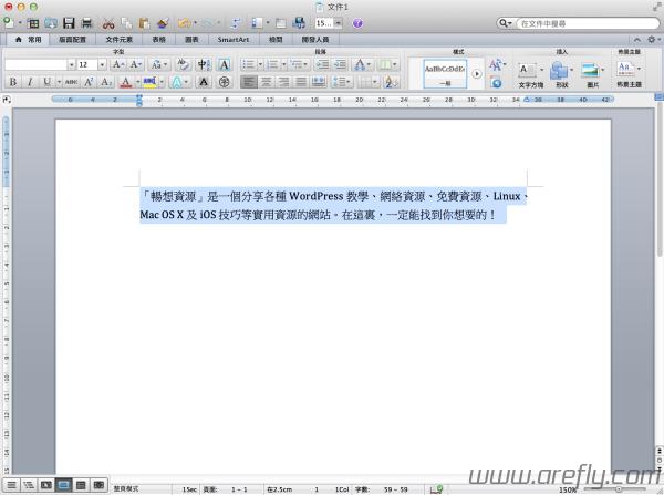 microsoft-word-manuscript-paper-2