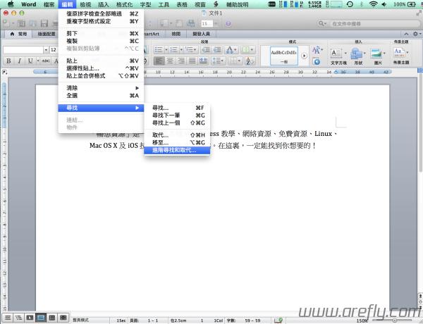 microsoft-word-manuscript-paper-3