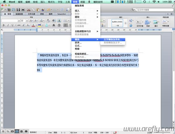 microsoft-word-manuscript-paper-7