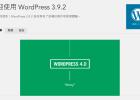 wordpress-4-0-welcome