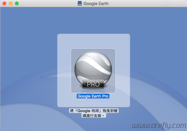google-earth-pro-for-free-2