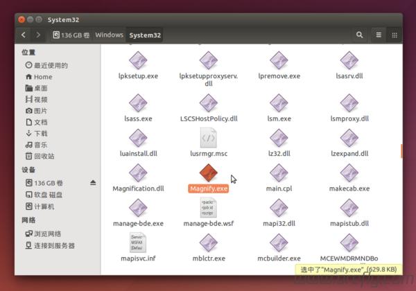 hack-windows-cmd-permission-using-u-system-2