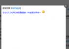 html-css-modal-1